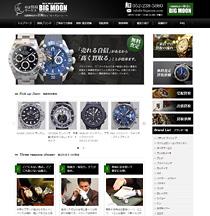 img_bigmoon-sell_thum