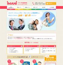 img_imani_thum
