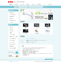 img_KVKproducts_thum