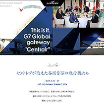 img_summit2016_thum