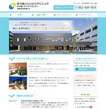 img_yuai-clinic_thum