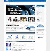 Verasym system designer