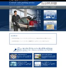img_centrair_valetparking_thum